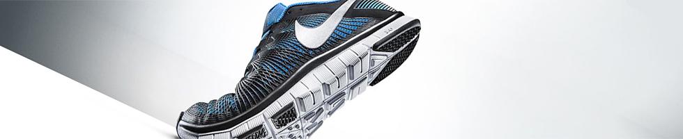 Cauti adidasi barbati Nike? Vezi zeci de oferte pe ShopAlert