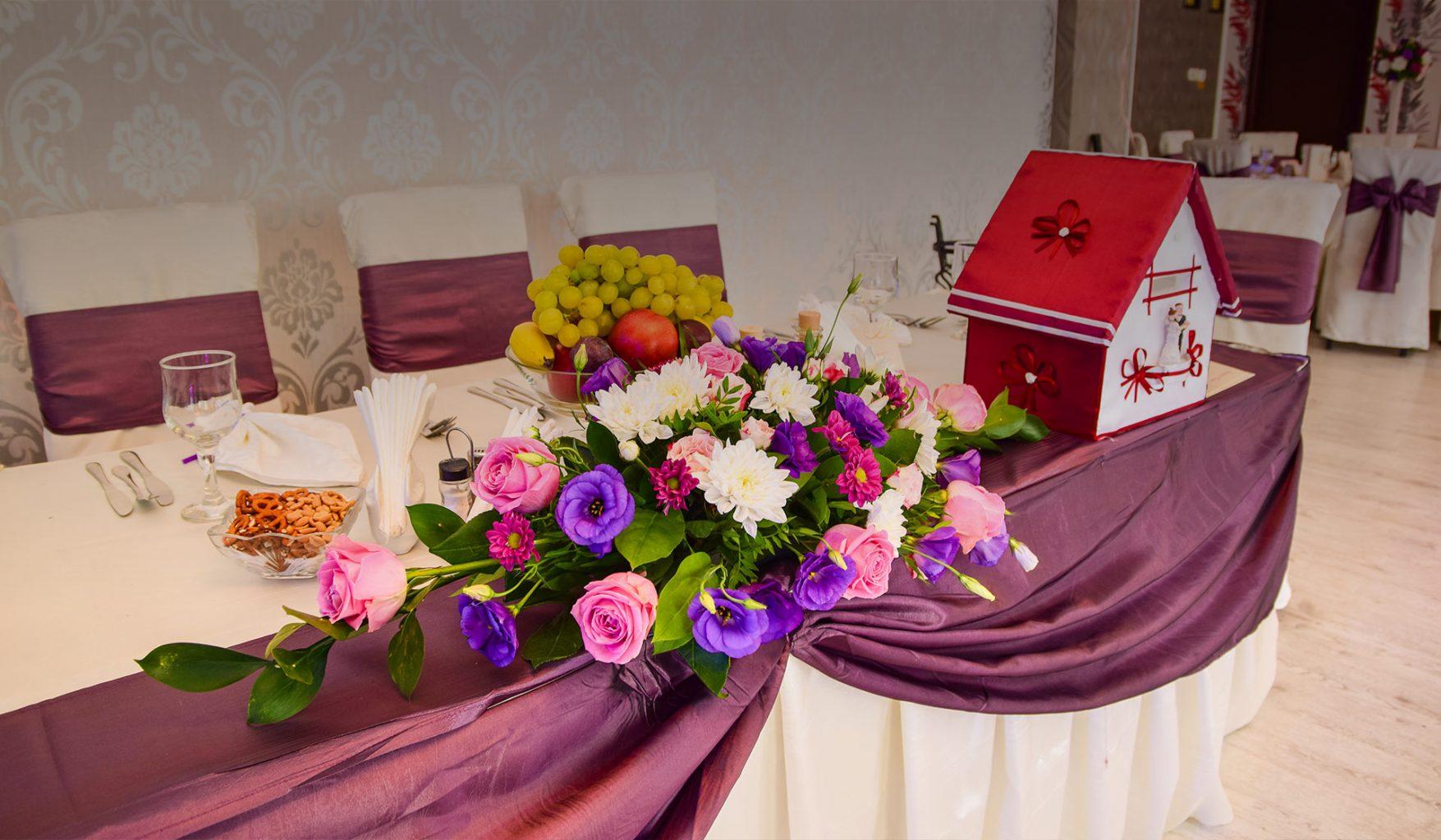 Oferta nunta 2017